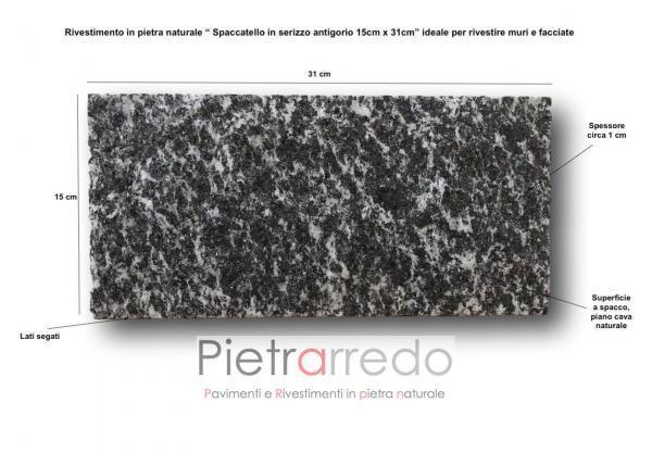 rivestimento in pietra naturale serizzo antigorio prezzo costi 15x31cm pietrarredo milano